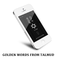 #20 Golden Words from Talmud
